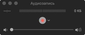 QuickTime Player Record